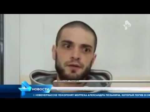Виктор Коэн дал интервью в камере СИЗО во Владивостоке