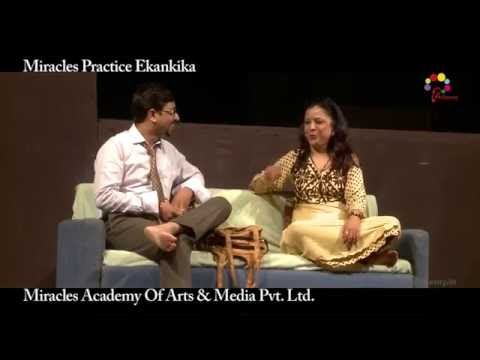 Download Janm Janmantar By Miracles Academy, Mumbai - Sch 8