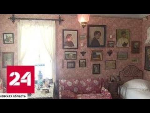 Музей-заповедник 'Мелихово' готовится к масштабной реставрации - Россия 24 - Смотреть видео онлайн