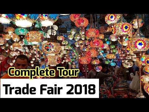 Trade Fair 2018 Delhi Pragati Maidan | 38th India International Trade Fair IITF 2018