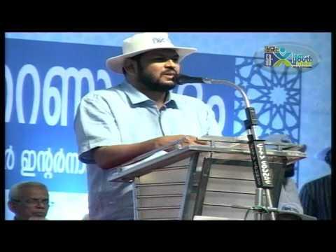 ISM YOUTH MEET  | Youth Parliament | സൈബർ ഭീകരതക്കെതിരെയുള്ള പ്രതിജ്ഞ