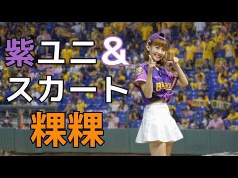 紫ユニフォーム、スカートひらり 粿粿 (Meigo)メイゴ 中信兄弟 啦啦隊女神  臺中洲際棒球場 2020/09/05