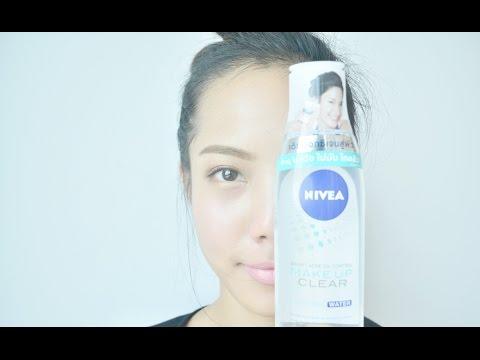 NIVEA makeup clear cleansing water ล้างเครื่องสำอางง่ายๆราคานักศึกษา