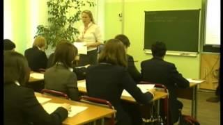 Урок обществознания, 11 класс, Каликина_О.А., 2009