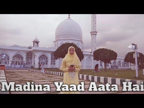 Madina Yaad Aata Hai Wo Gumbad Yaad Aata Hai | Alifa Banoo |