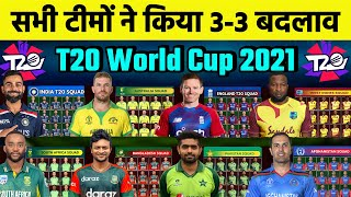 ICC T20 World Cup 2021 All 16 Teams Final And Confirm Team Squad | All Teams Player List For T20 WC