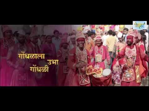 Lakkha Padala Prakash Divatya Mashalicha Karaoke By Mangesh Painjane