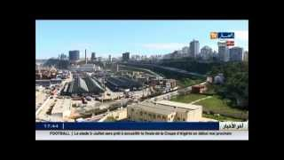 لايفوتك مشاهدة قيمة صادرات الجزائر العاصمة لعام 2015