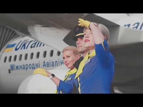 Ukraine International Boeing 737 Delivery