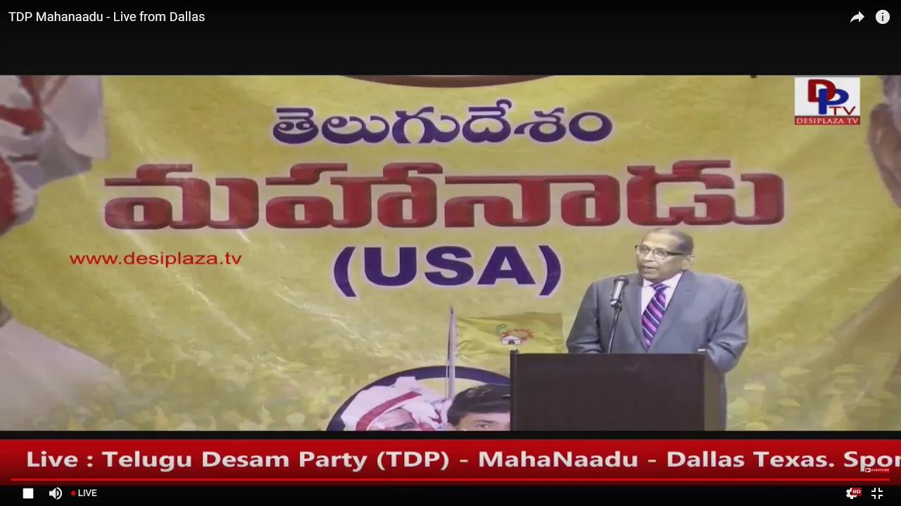 NR TDP - Mahanaadu Live from Dallas - Dr Jayram Naidu Speech