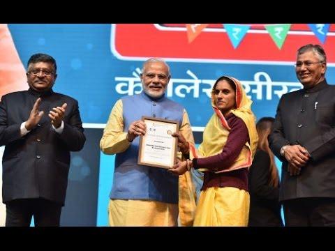 PM Modi at 6th DigiDhan Mela in New Delhi