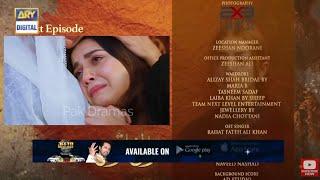 Mera Dil Mera Dushman Episode 40 Teaser || ARY DIGITAL DRAMA || PAK DRAMAS