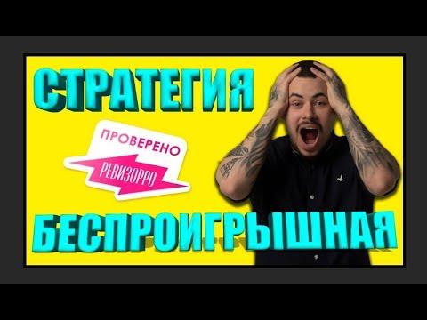 Молодежная лига u17 футбол ставки Ярославль