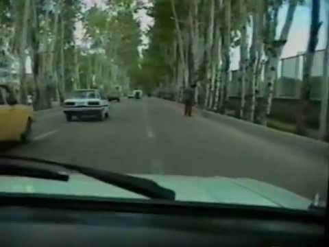 Iran-Mashhad,1977 (San Aabaad) - (ایران -- مشهد (سناباد