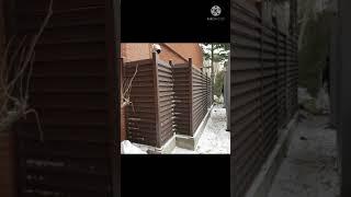 유웰합성목재 휀스 시공 동영상