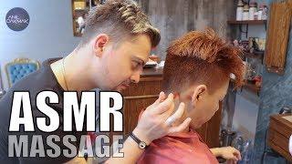 ASMR SLEEP THERAPY | ASMR BARBER MASSAGE (asmr head massage, asmr ear massage..)