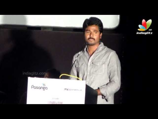 Sivakarthikeyan speech at Moodar Koodam Audio Launch | Bharathiraja, KJ Yesudas Travel Video