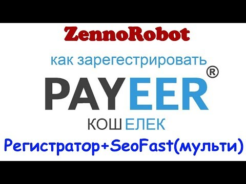 интернет казино бесплатно без регистрации