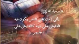 Rachid Gholam Kon Ma3a LAH Tara LAH Ma3ak