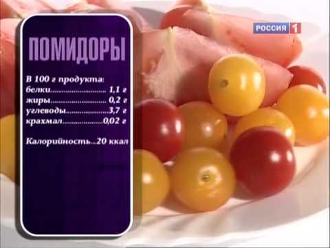 Уникальные свойства помидоров
