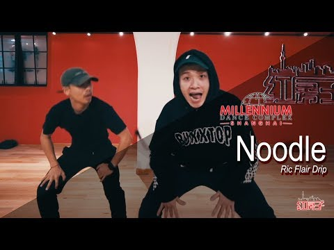 Offset/Metro Boomin-Ric Flair Drip|Choreography by Noodle Zhang