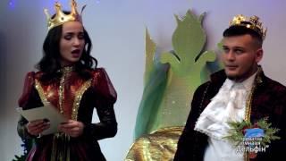 Новогодний Мюзикл Красная Шапочка гимназия