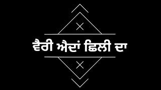 Combination Amrit Maan Whatsapp Status || Black Background Attitude || Latest Punjabi Song 2019