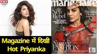 Marie Claire के Cover Page पर Priyanka Chopra का दिखा अलग अंदाज