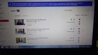 #Анапа Мой  первый доход на youtube/Заказали роллы и пиццу