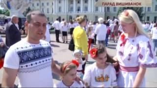 На День Вышиванки в Хмельницком установили рекорд - Чрезвычайные новости, 21.05(, 2015-05-21T19:18:22.000Z)