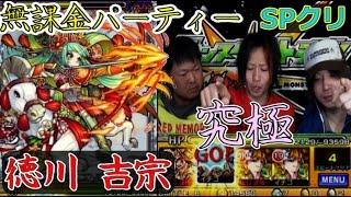 【ギミック】 重力バリア ワープ ダメージウォール 毒 ボスのアビリティ...