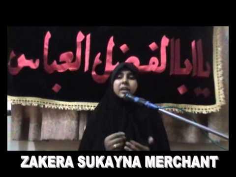 01 Zakera Sukayna Merchant