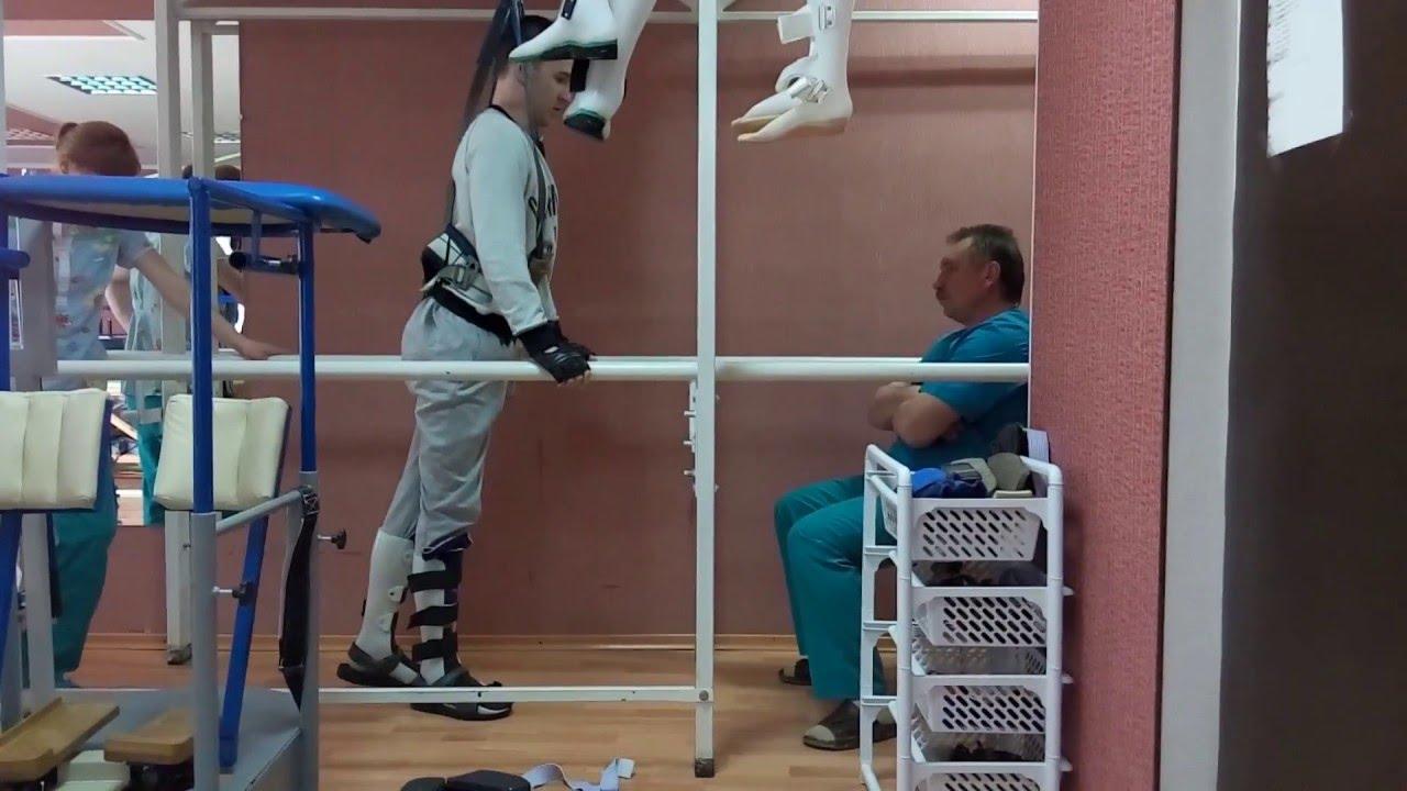 Физическая реабилитация.Перелом шейного отдела позвоночника.