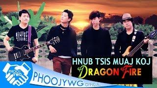 Hnub Tsis Muaj Koj - DragonFire Band【Official Audio】