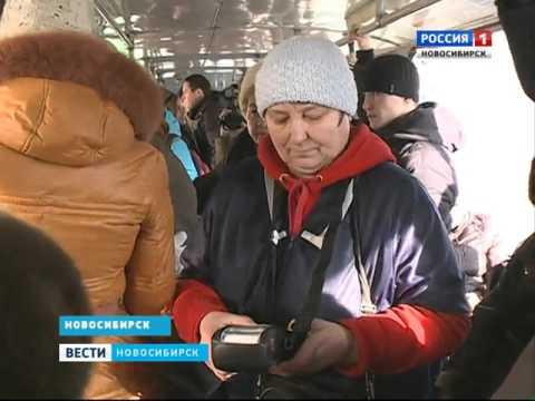 В Новосибирске ездить по транспортной карте станет