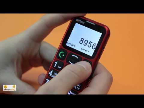 Мобильный телефон MyPhone 1045: Обзор