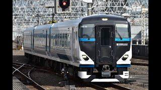 【JR東海・JR東日本】E257系2500番台 NC-32編成 静岡運輸区乗務員(ハンドル)訓練・試運転 静岡駅 到着