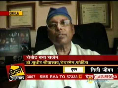Successful Robotic Cardiac Surgery at Fortis Escorts Heart Institute, New Delhi
