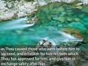 Dua'a Iftitah (دعا افتتاح) - Bassem (2of 2) English Subtitle