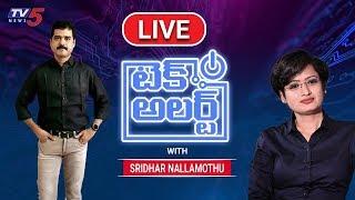 Tech Alert With Sridhar Nallamothu | Sowjanya Nagar | EP 6