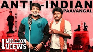 Anti Indian Paavangal | Gopi - Sudhakar | Parithabangal