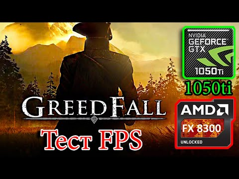 GreedFall RPG тест Fx8300 Gtx1050ti 12gb Ram Test Fps