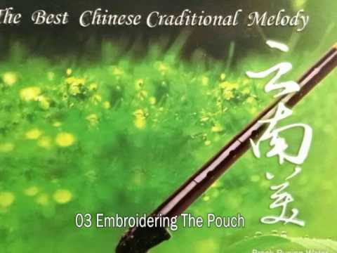 The Best Chinese Craditional Melody