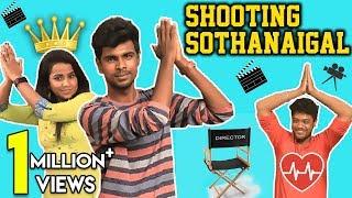 Shooting Sothanaigal   Micset