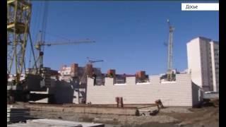 видео земельные участки в Алтайском крае