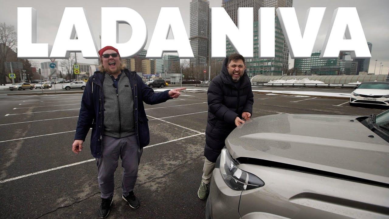 Lada NIVA Travel - Большой тест-драйв