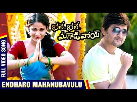 Endaro Mahanubhavulu   Full Video Song   Bhale Bhale Magadivoi   Nani   Lavanya Tripathi   Maruthi