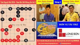 23 chiêu   Sát hại chiến thần Vương Thiên Nhất   Đẳng cấp Dịch lâm đệ nhất cao thủ Hứa Ngân Xuyên  