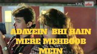 "Adayein_bhi_hain_mere_mehboob_mein/full video song/film-""dil_hai_ke_manta_nahin""/aamir khan & pooja"
