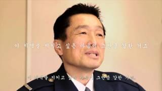 警視庁PRビデオ 短縮版(韓国語)